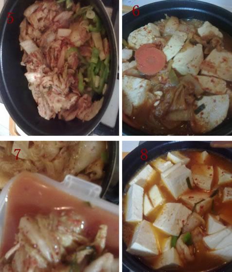 辣白菜豆腐汤的做法图文步骤