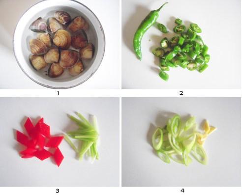 椒香蛤蜊的做法