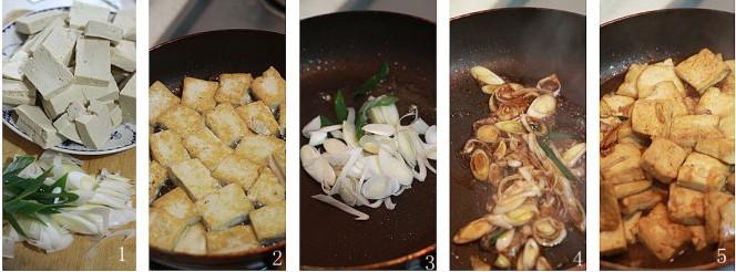 大葱烧豆腐的做法图文步骤