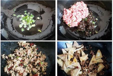 肉沫炖豆腐的做法图文步骤