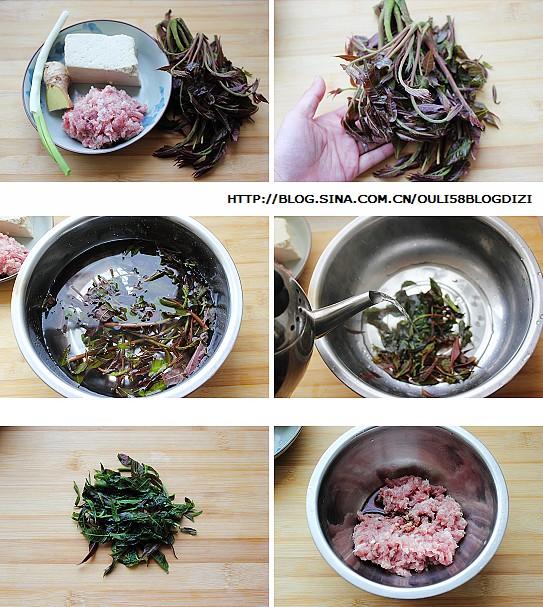 椿香豆腐丸子的做法图文步骤