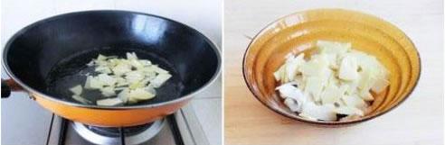 凉拌三鲜的做法图文步骤