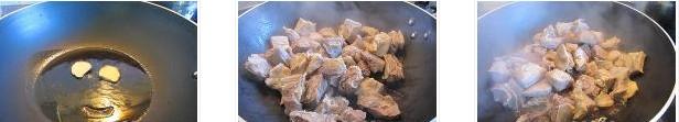 咖喱牛腩焖土豆的做法图文步骤