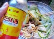 凉拌腐竹菜瓜的做法图文步骤