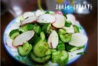 凉拌黄瓜水萝卜的做法