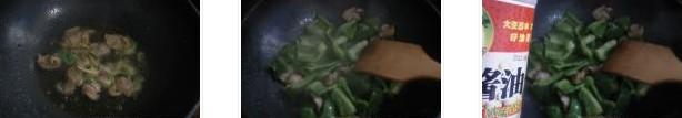青椒炒肉的做法图文步骤