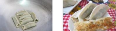 焦香锅贴的做法图文步骤