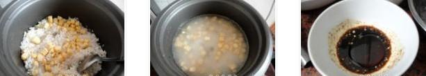 冬菇肉饼窝蛋饭的做法图文步骤