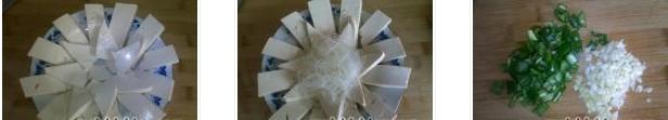 蒜蓉粉丝蒸豆腐的做法图文步骤