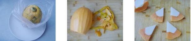 木瓜椰奶冻的做法图文步骤
