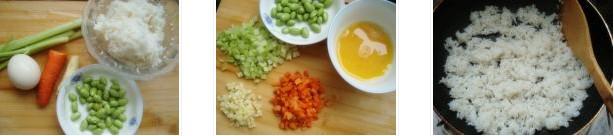 香芹蛋炒饭的做法图文步骤