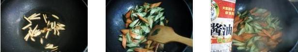 清炒豆腐钱的做法图文步骤