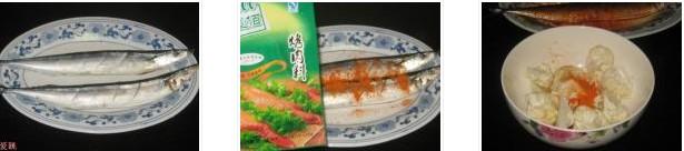 花菜烤秋刀鱼的做法图文步骤