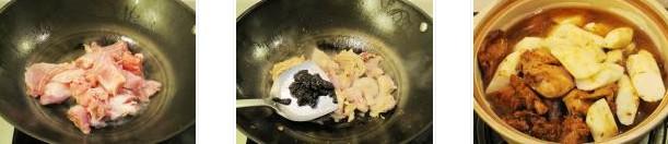 红烧兔肉的做法图文步骤