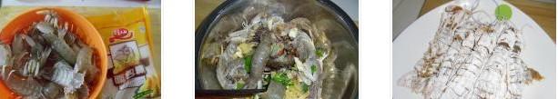 炸虾菇的做法图文步骤