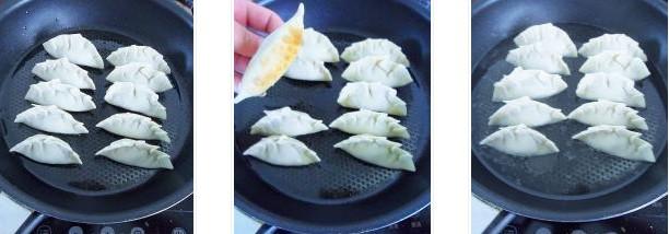 梅香煎饺的做法图文步骤