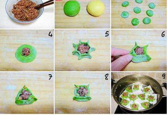 花式蒸饺的做法图文步骤