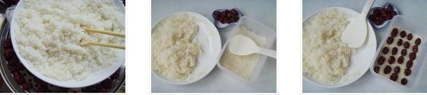 京味小吃:切糕的做法图文步骤