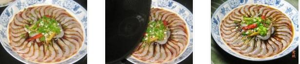 炝青虾的做法图文步骤