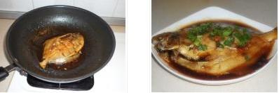 糖醋鲳鱼的做法图文步骤