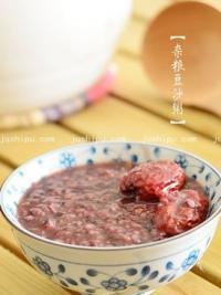 砂锅杂粮豆沙粥的做法