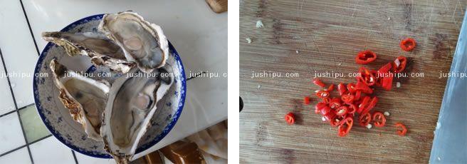 烤生蚝的做法 jushipu.com