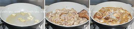 鲜蔬鸡煲的做法 jushipu.com