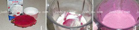 雪顶冰淇淋的做法 jushipu.com