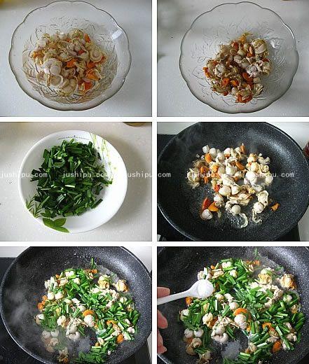 韭菜炒鲜贝的做法 jushipu.com