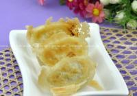 莴苣煎饺的做法