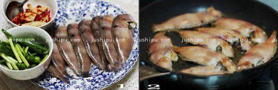 香辣鹦鹉鱼的做法 jushipu.com