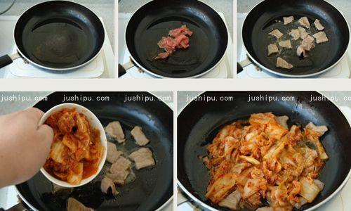 泡菜牛肝菌的做法 jushipu.com