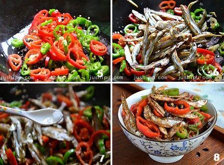 豆豉辣椒火焙鱼的做法 jushipu.com