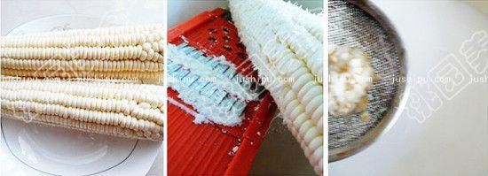 鲜甜玉米羹的做法 jushipu.com