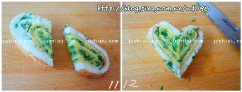 心型蛋饼的做法 jushipu.com