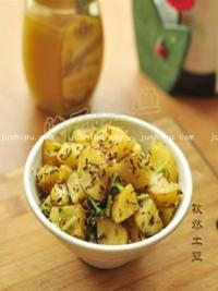 家常菜 孜然土豆的做法