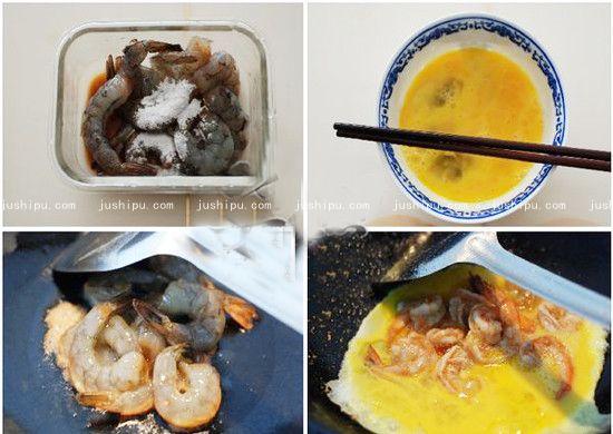 滑蛋虾仁的做法 jushipu.com