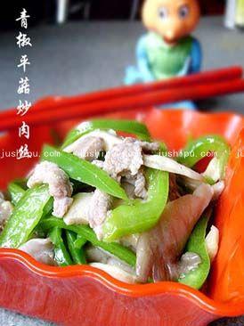 青椒平菇炒肉丝的做法