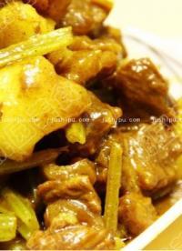 黄咖喱香芹烧牛腩的做法