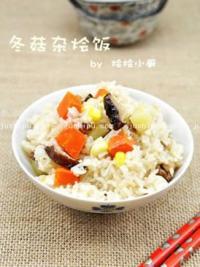 冬菇杂烩饭的做法